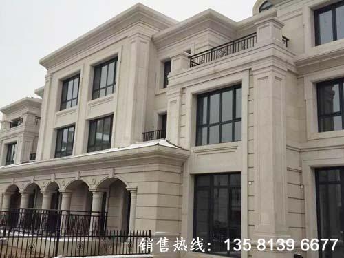 贵州(白麻别墅群)工程案例