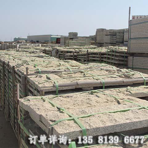 湖北黄金麻磨菇石   黄金麻磨菇石厂家
