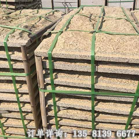 黄金麻磨菇石   花岗岩磨菇石