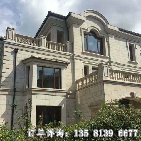 江苏工程案例(黄金麻别墅群)外墙效果