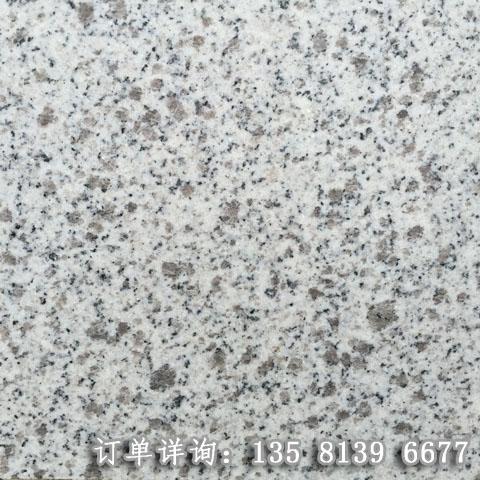 白麻  珍珠白麻石材 石材白麻